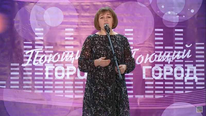 №20 Анастасия Миловатская вокальный телефестиваль Поющий город Сезон 8 Бийское телевидение
