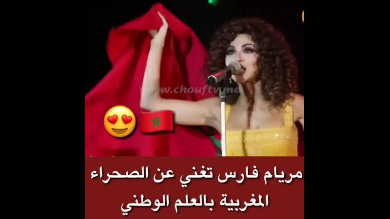 Maroc_titiz_bladiBzGIclWH_Bg.mp4