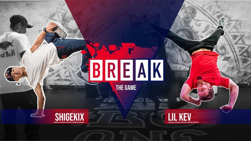B Boy Shigekix vs B Boy Lil Kev Break The Game 2020