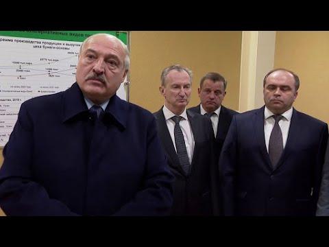 Отсекли Лукашенко сбросили на дно черная метка опозорился на всю страну Началось возмездие
