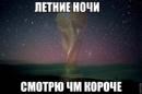 Артём Яременко фотография #25