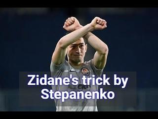 Zidane's trick by Taras Stepanenko. Финт Зидана в исполнении Тараса Степаненко.