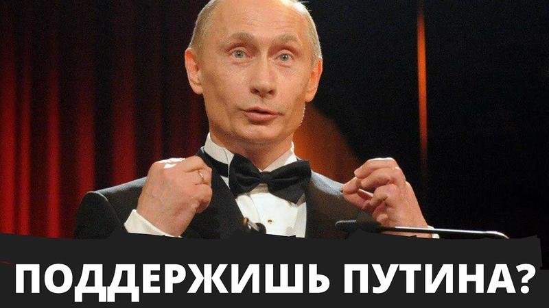 Путин получит Нобелевскую премию Мира Доказательства и факты в поддержку