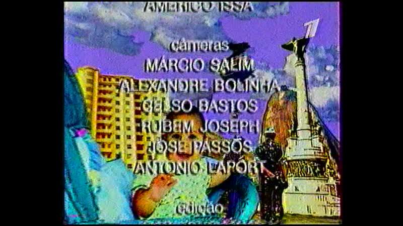 Фрагменты сериала Воздушные замки ОРТ июль 2001