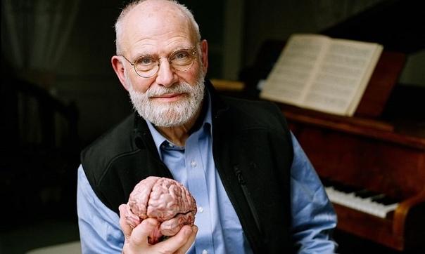 Почему люди без психических проблем выглядят сумасшедшими: Истории из практики доктора Сакса, который превратил медицину в литературу