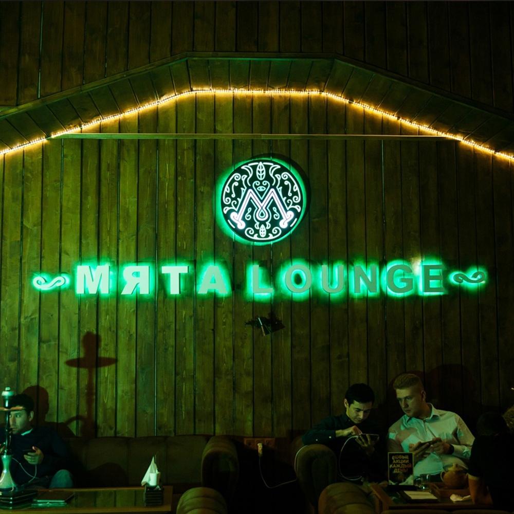 Lounge cafe, кальянная «Мята Конфетти» - Вконтакте