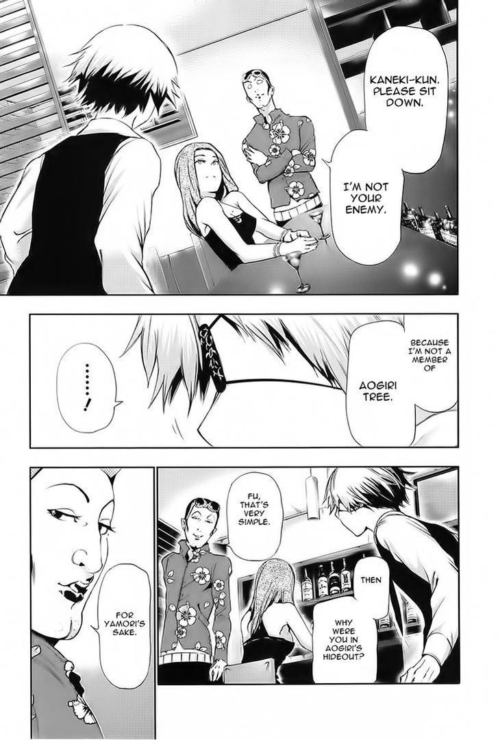 Tokyo Ghoul, Vol.9 Chapter 87 Rumor, image #4
