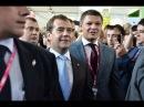 Дмитрий Медведев на Иннопроме 2014 Екатеринбург (09.07.14)