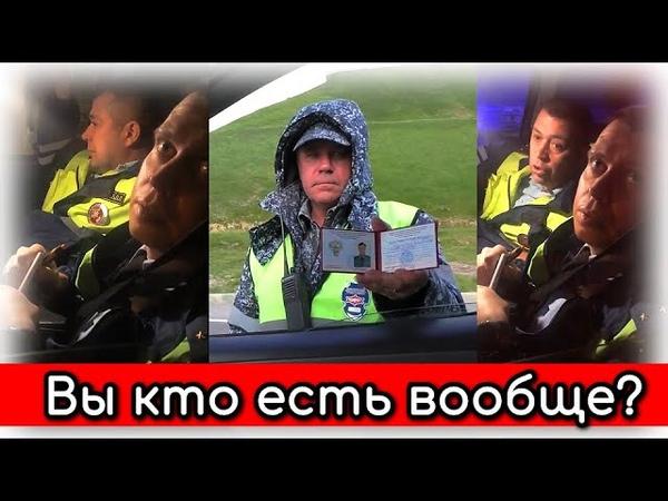 Обязан ли инспектор показать удостоверение если водитель первый к нему обратился