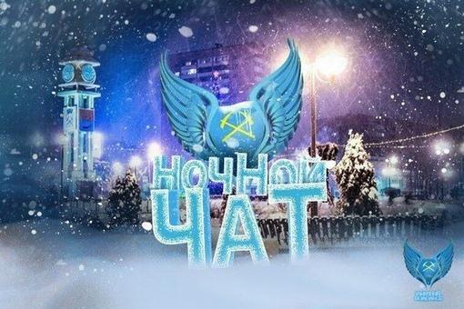 Ночной #Подольск :