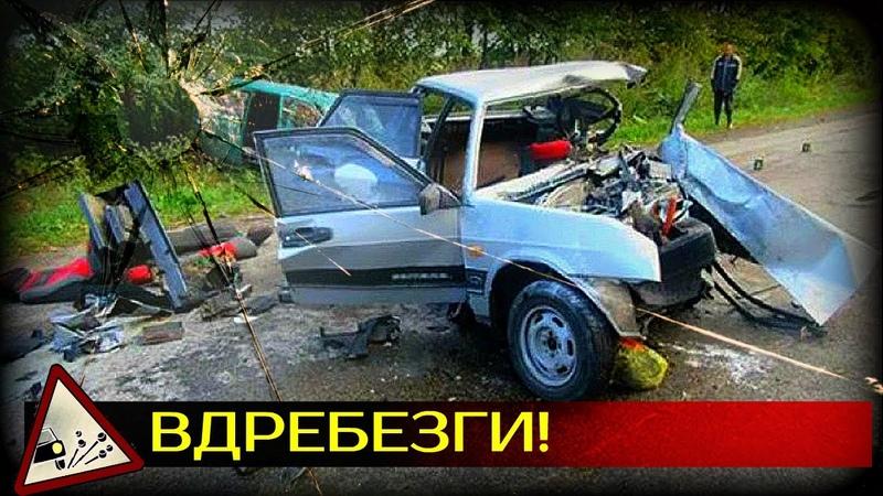 ВОДИТЬ ПО-РУССКИ (25.01.2020HD) © РЕН ТВ