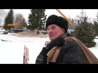 Появилось полное видео с реакцией жителя Бийска на ёлочку Нравится вам ёлочка