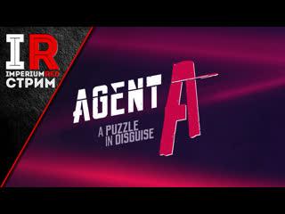 Мобильный гейминг: Агент А Полное прохождение - Agent A - Андроид
