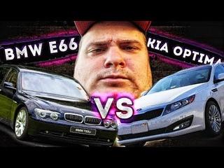 МУРК ОЦЕНИВАЕТ РАЗГОН BMW E65/E66 И Kia Optima