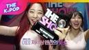 [Backstage] 190621 WJSN, fromis_9, SANDEUL, NCT 127 @ Cosmic Girls