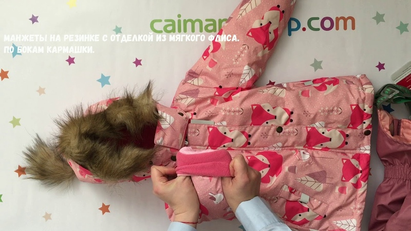 Зимний комплект для девочки NICOLE Caimano Зима 2018 19