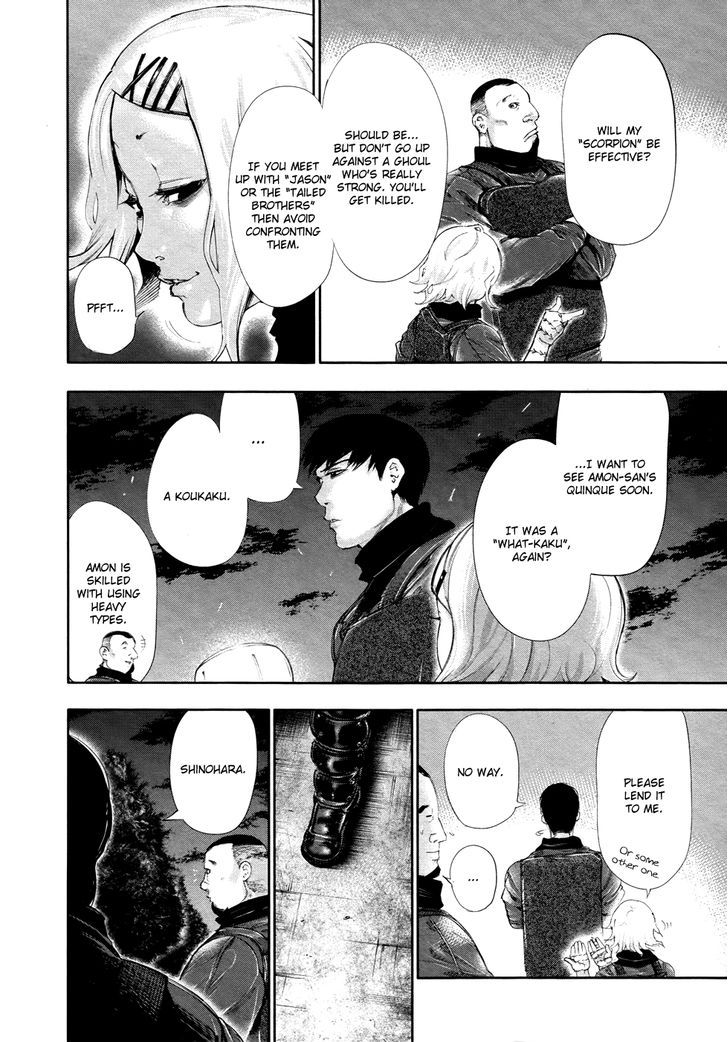 Tokyo Ghoul, Vol.7 Chapter 60 High Spirits, image #8