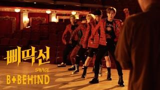 (에이스) - 삐딱선 (SAVAGE) M/V B+Behind