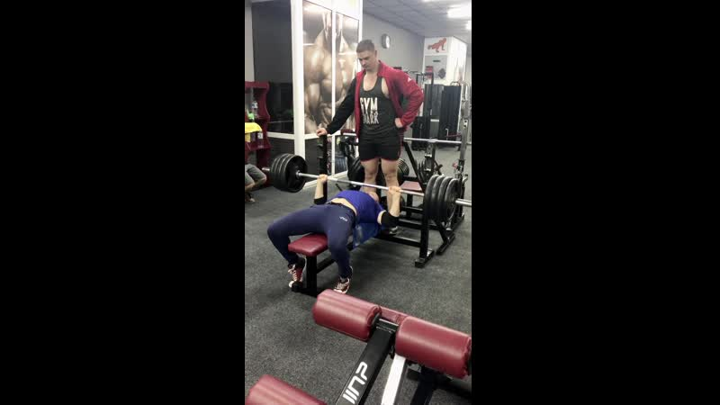 130 KG x 1 Strong gym