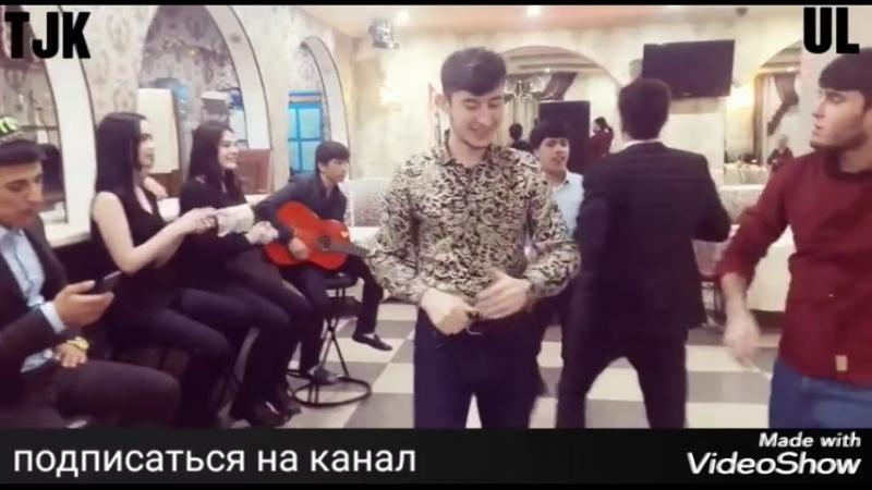 Таджик в России поёт песня шом омадаем 2018 NEW 480P reformat