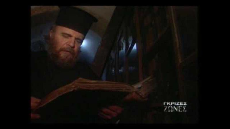 ΑΓΙΟ ΦΩΣ- holy light (Orthodox easter) Jerusalem.Grizes Zones PART 12