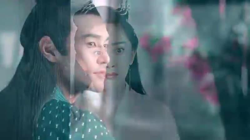 Legend of Fuyao MV this love