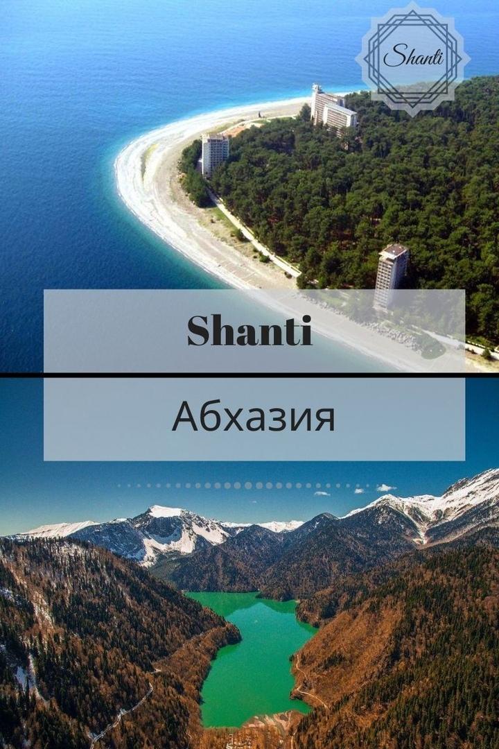 Афиша Екатеринбург Йога тур в Абхазию - Йога, Практики, Море.