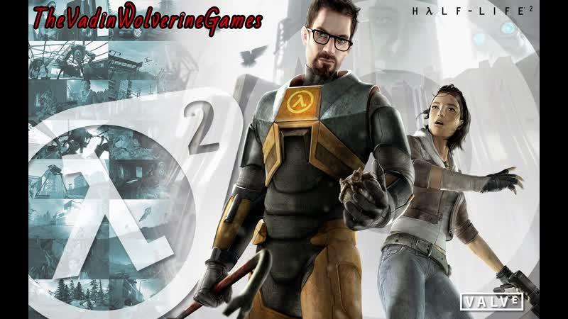 Прохождение игр, Half-Life 2 ,Часть 9.Финал (без комментариев)