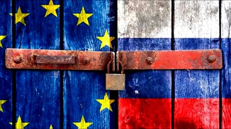 Антироссийские санкции - козырь Европы