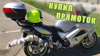 Покупка прямотока Two Brothers на мотоцикл / Комплимент байкеру