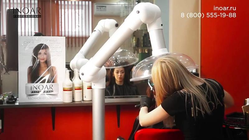 G.Hair INOAR | НН |Самый сильный кератин для выпрямления волос от ИНОАР | Нижний Новгород