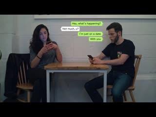 Mamahuhu: dating in the digital era