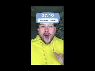ВКонтакте представила Клипы  сервис видео с AR-спецэффектами