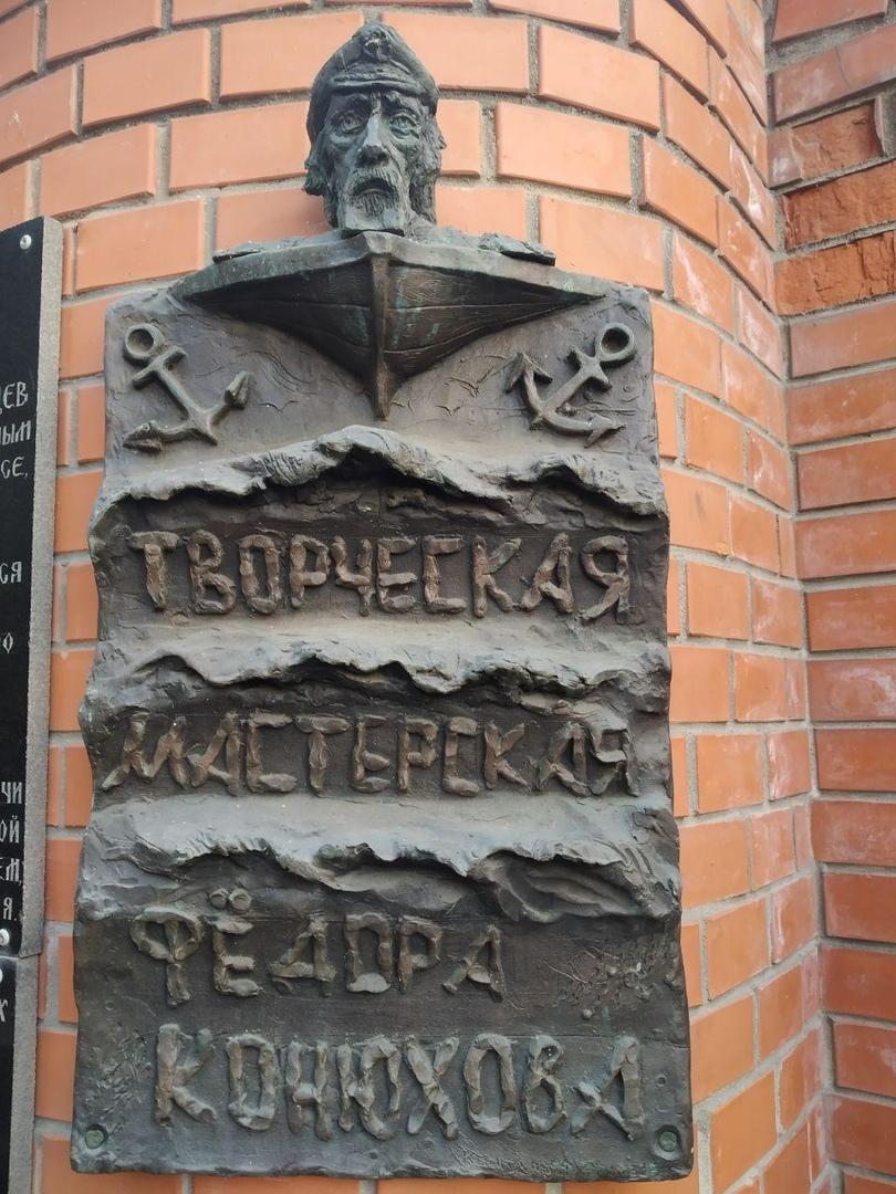 Побывал в Москве в творческой мастерской Фёдора Конюхова