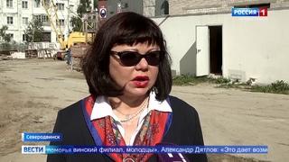 Первые восемь студентов САФУ получили ключи от новых общежитий в Северодвинске