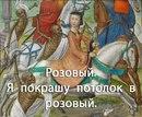 Личный фотоальбом Андрея Курбанова
