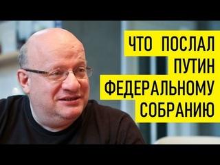 Путин, Зеленский, Байден и Чехия. Дмитрий Джангиров