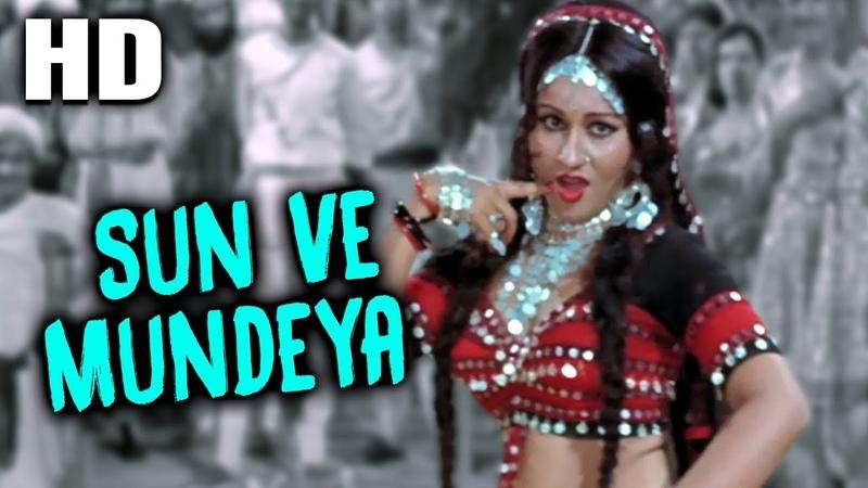 Sun Ve Mundeya Lata Mangeshkar Jay Vejay 1977 Songs Jeetendra Reena Roy