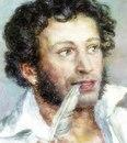 Персональный фотоальбом Александра Пушкина