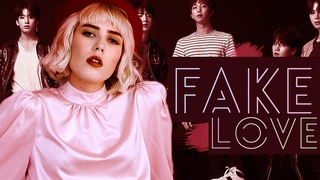 BTS - FAKE LOVE (Russian Cover    На русском)