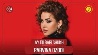 Парвина Озоди - Ай дилбари шух / Parvina Ozodi - Ay Dilbari Shukh (Audio 2021)