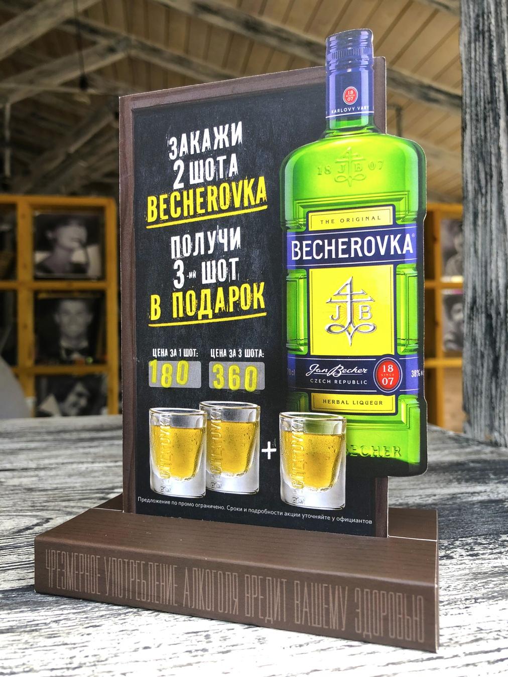 Бар «Hoppy Bar» - Вконтакте