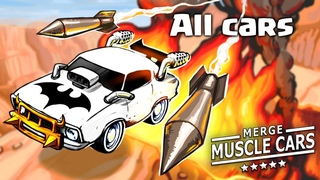 Merge Muscle Car: Classic American Muscle Merger - Все тачки - Gameplay