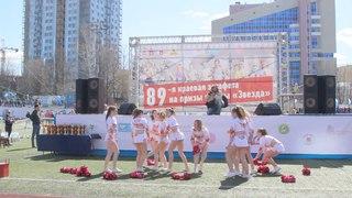 """Группа поддержки ЖФК """"Звезда-2005"""" Пермь 1 мая 2018 DAISY + COOL"""