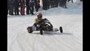 зимние гонки по картингу г.Азнакаево февраль 2021 ..заезд от первого лица..