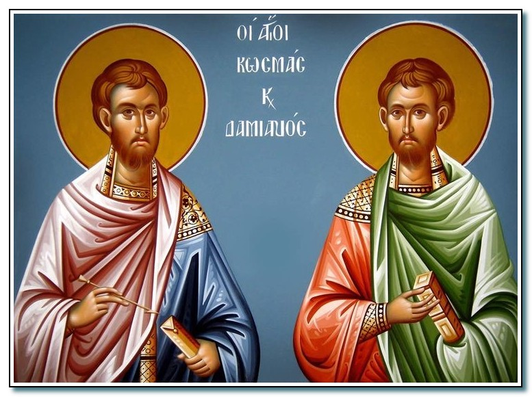 Икона святых бессребреников и чудотворцев Космы и Дамиана Азийских