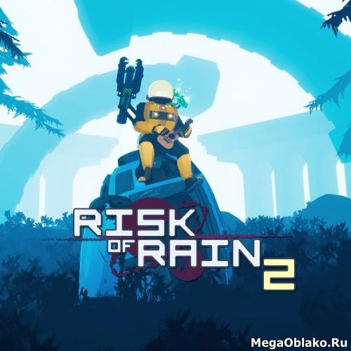 Risk of Rain 2 (2020) PC | Repack от xatab