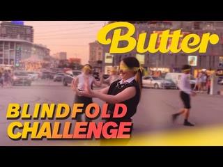 [ BLINDFOLD KPOP IN PUBLIC UKRAINE ] BTS (방탄소년단) - BUTTER Dance Cover by DEERS